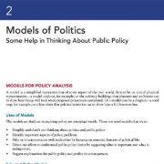 "<span itemprop=""name"">الگوها و مدل های خط مشی و سیاست: راهنمایی برای نگرش در مورد سیاست دولتی</span>"