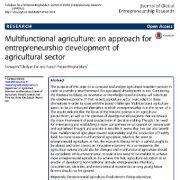 کشاورزی چند منظوره: رویکردی برای توسعه کارآفرینی بخش کشاورزی