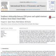ارتباط غیر خطی بین قدرت CEO و ساختار سرمایه
