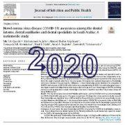 آگاهی از بیماری کروناویروس جدید COVID-19 در میان انترن های دندانپزشکی