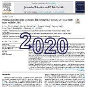 بهینه سازی استراتژی های غربالگری  برای بیماری کروناویروس ۲۰۱۹