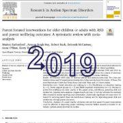 مداخلات والدین محور برای نوجوانان یا بزرگسالان با ASD