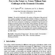 گذشته در آینده در برابر آینده بدون گذشته: چالشهای آموزش اقتصادی