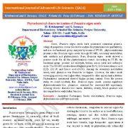 شناسایی ویژگیهای فیتوشیمیایی بذرهای براسیکا نیگرا