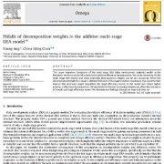 نقاط ضعف و محدودیت های وزن های تجزیه در  مدل DEA چندگامی افزاینده