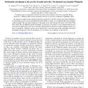 دلبستگی ترجیحی در رشد شبکه های اجتماعی: ویکیپدیا: دایره المعارف آنلاین
