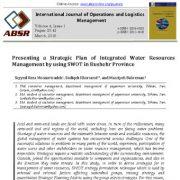 ارائه برنامه راهبردی برای مدیریت یکپارچه منابع آب با استفاده از SWOT