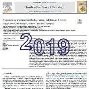 پیشرفتهای حاصل شده در روشهای فرآوری مواد اومامی: یک مقالهی مروری