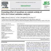 اثر بهبود دهنده یا افزایشی وانادیوم بر روی فعالیت کاتالیزوری