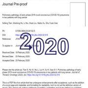 پاتولوژی ریوی پنومونی کروناویروس جدید ۲۰۱۹(COVID-19)
