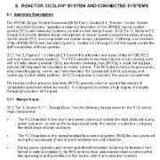سیستم خنک کننده ی راکتور و سیستم های متصل