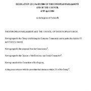 آیین نامه (EC) بهداشت مواد غذایی به شماره ۸۵۲/۲۰۰۴ پارلمان