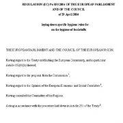 آیین نامه (EC) شماره ۸۵۳/۲۰۰۴ پارلمان و شورای اروپا