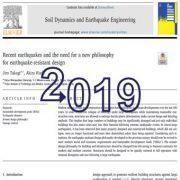 زلزلههای اخیر و نیاز به یک فلسفهی جدید برای طراحی تاب آور و مقاوم به زلزله