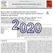 پیشرفتهای اخیر در درک کروناویروس جدید ۲۰۱۹ (SARS-CoV-2)