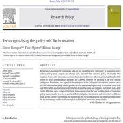 تبیین ترکیب سیاست برای نوآوری