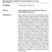 همبستگی و ارتباط میان TQM نرم، TQM سخت و کارایی