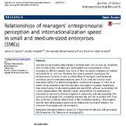 روابط ادراک کارآفرینانه مدیران و سرعت  بین المللی سازی در بنگاه های کوچک و متوسط(SME)