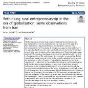 بازنگری یا نگرش مجدد کارآفرینی روستایی در عصر جهانی سازی:مشاهداتی از ایران
