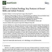 ارزیابی کودکان و نوزادان تاکید بر خواص مهم و حیاتی شیر مادر و شیر خشک
