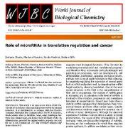 نقش ریز آران ای  MicroRNAs  در تنظیم ترجمه و سرطان