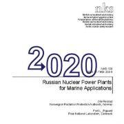 سیستمهای راکتور دریایی غیر نظامی روسیه