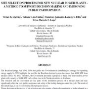 مراحل انتخاب سایت برای نیروگاهای جدید هستهای