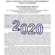 توسعهی اقتصادی اجتماعی و سیاسی در هند: مرور اجمالی