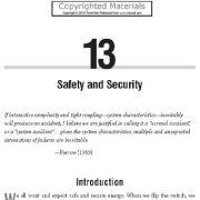 ایمنی و امنیت