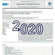 سندرم شدید حاد تنفسی Coronavirus 2)SARS-CoV-2)