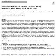 ارتباط اجتماعی و افسردگی  میان نوجوانان: مدل تحلیل مسیر برای ابوظبی