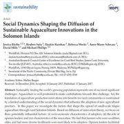 پویاییهای اجتماعی شکل دهنده انتشار نوآوریهای تکثیر
