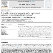تقاضای ذینفعان برای کیفیت حسابداری و سودمندی اقتصادی حسابداری
