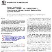 روش آزمایش استاندارد برای تعیین هم زمان پتانسیل الکترود و ضخامت لایههای فردی