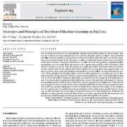 راهبردها و اصول یادگیری ماشین توزیعی بر روی کلان دادهها