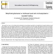 مدلسازی و بررسی آزمایشی جتهای گازی شناور افقی تزریق شده به مایع محیط یکنواخت راکد