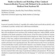 مطالعات مربوط به سینتیک و مدل سازی فرایند ترانس استریفیکاسیون