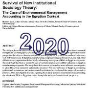پایداری نظریه ی جامعه شناسی نهادی: حسابداری مدیریت زیست محیطی در مصر