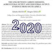 انتشار کربن، خروجی یا تولید کشاورزی و خروجی صنعتی