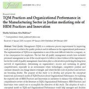 شیوه های TQM و  عملکرد سازمانی در  بخش تولید