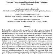 ادراکات و تجربه معلمان در استفاده از فناوری برای کلاس