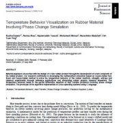 ترسیم رفتار حرارتی بر روی مواد لاستیکی با در نظر گرفتن شبیه سازی تغییر فاز