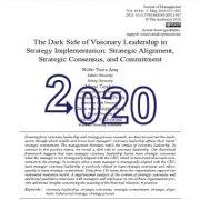 سمت تاریک رهبری بصیر و آینده نگر در اجرای استراتژی: همسویی استراتژیک
