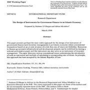 طراحی ابزاری برای تامین امور مالی دولت در اقتصاد اسلامی