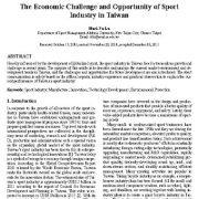 چالشها و فرصتهای اقتصادی صنعت ورزش در تایوان