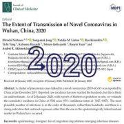 میزان و دامنه ی انتقال کروناویروس جدید در ووهان چین، ۲۰۲۰