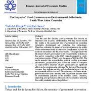 تأثیر حکمرانی  و حاکمیت خوب بر آلودگی محیط زیست در کشورهای جنوب غربی آسیا