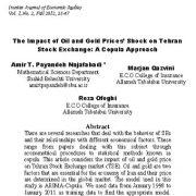 تأثیر شوک قیمت های نفت و طلا بر بورس اوراق بهادار تهران: رویکرد کوپولا