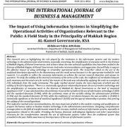 تأثیر استفاده از سیستمهای اطلاعاتی در ساده سازی فعالیتهای عملیاتی سازمانهای مرتبط با عموم