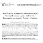 تأثیر ارزش ویژه برند در پاسخگویی به مشتریان صنعت بیمه ایران